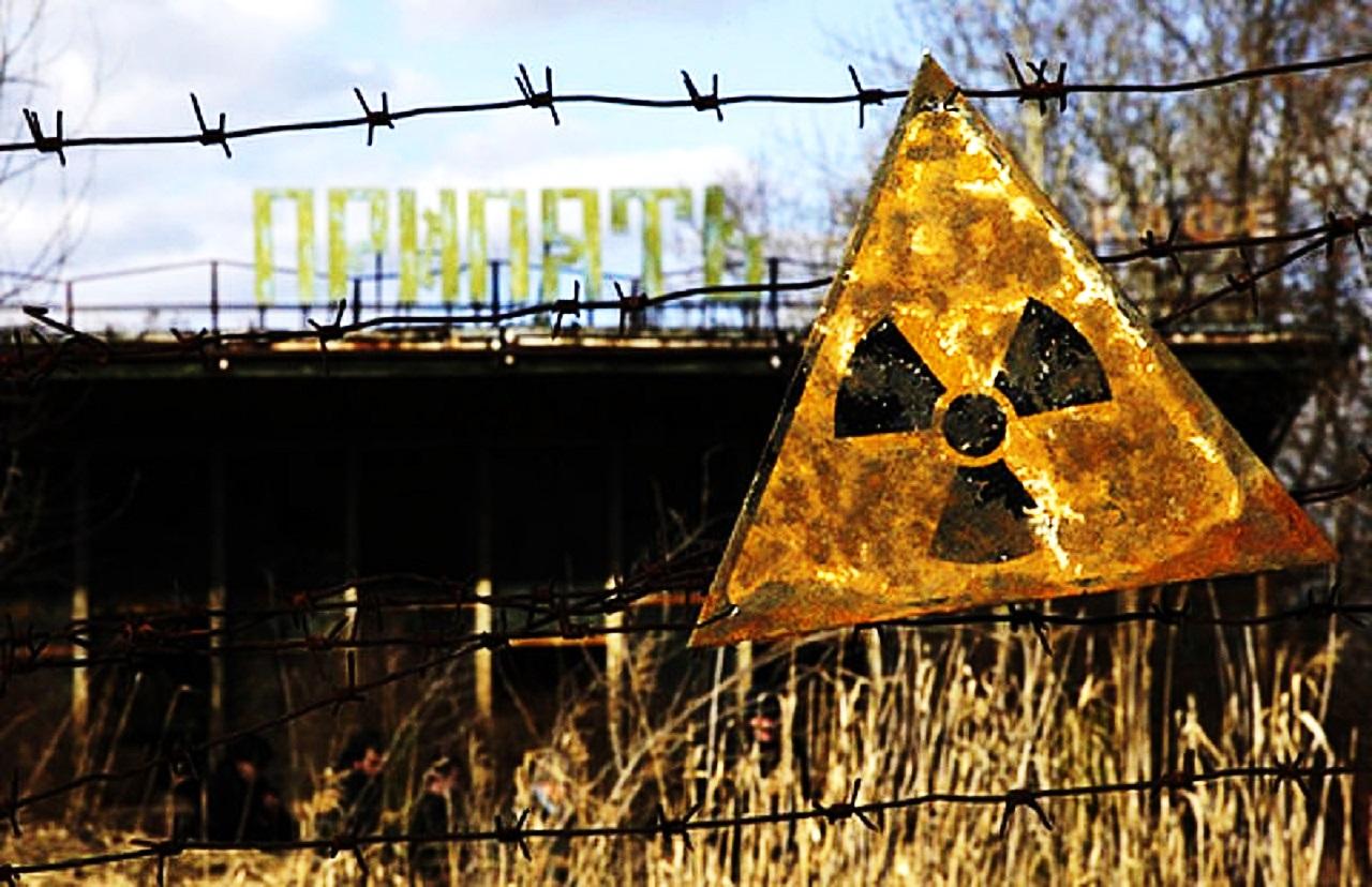 Photo of Yapay Zeka Nükleer Kazalardan Önce Haber Verecek!