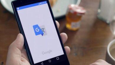 Photo of Google Çeviri İnternet Yokken Nasıl Kullanılır?