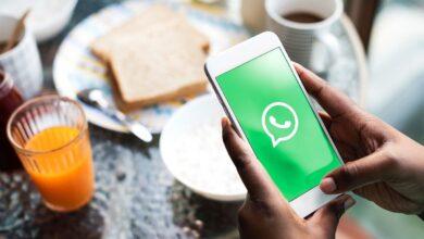 Photo of WhatsApp'ta Silinen Mesajlar Nasıl Geri Getirilir?