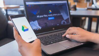 Photo of Google Drive Nedir, Nasıl Kullanılır?