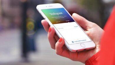 Photo of Instagram Takipçilerinizi Arttırmak İçin Kullanabileceğiniz 3 Uygulama!