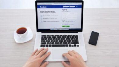 Photo of Facebook'un Az Bilinen 7 İlginç Özelliği!