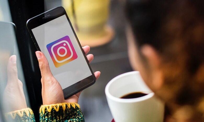instagram hesap birlestirme nasil yapilir